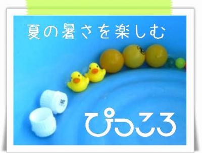 編集_編集_DSCF0707.jpg