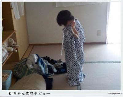 編集_DSCN8566.jpg