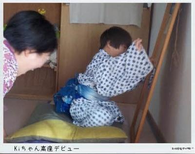 編集_DSCN8579.jpg