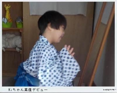 編集_DSCN8580.jpg
