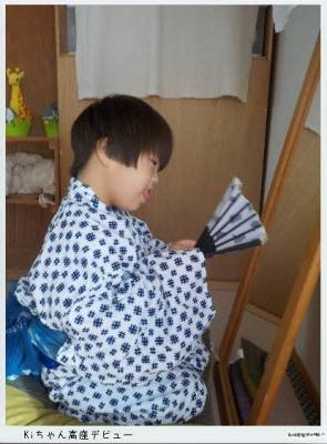 編集_DSCN8581.jpg