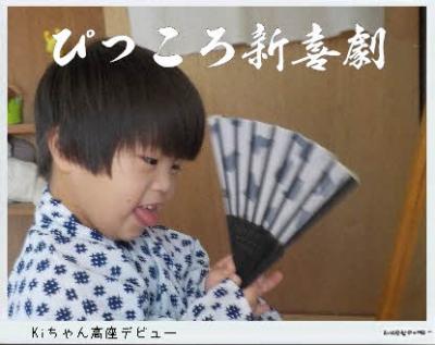 編集_DSCN8582.jpg