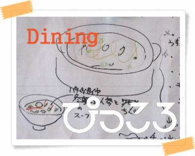 編集_DSCF0748.jpg