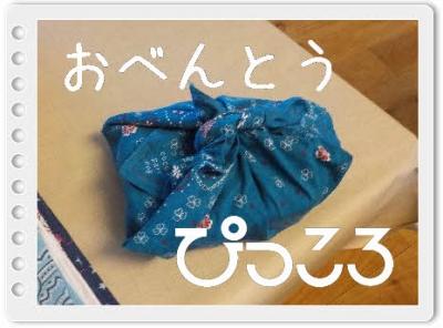 編集_DSCN8602.jpg