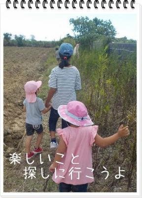 編集_DSCN8702.jpg