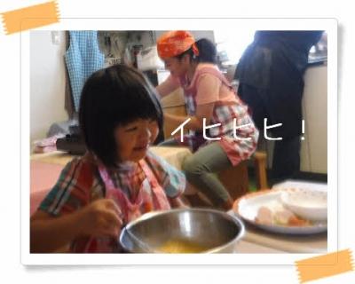 編集_DSCF1140.jpg