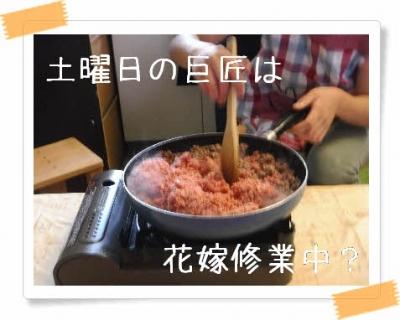 編集_DSCF1171.jpg