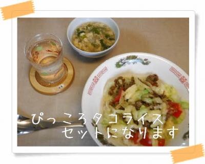 編集_DSCF3018.jpg