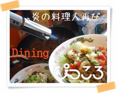 編集_DSCF3028.jpg
