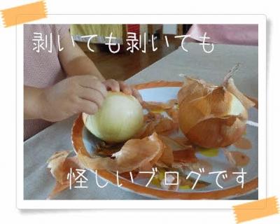 編集_DSCF3750.jpg
