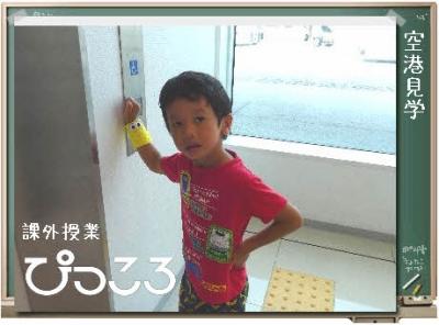 編集_P1760434.jpg