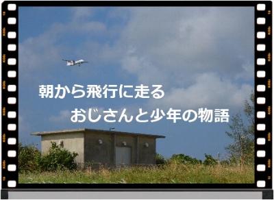 Photo Editor_P1760580.jpg