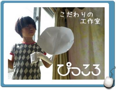 Photo Editor_P1630700.jpg