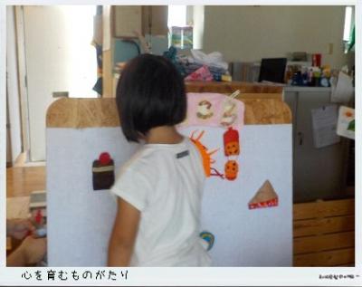 Photo Editor_doyou0072.jpg