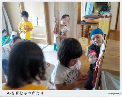 Photo Editor_doyou0078.jpg