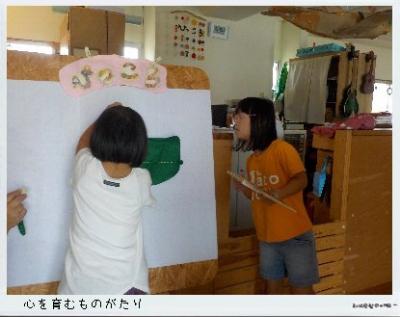Photo Editor_doyou0094.jpg