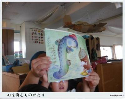 Photo Editor_DSCF5063.jpg