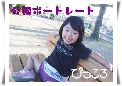 Photo Editor_DSCF5664.jpg
