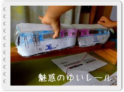 Photo Editor_P1770044.jpg