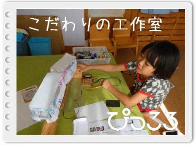 Photo Editor_P1770085.jpg