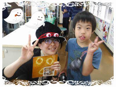 Photo Editor_DSCF5843.jpg