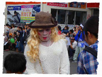 Photo Editor_P1770377.jpg