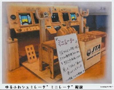 Photo Editor_P1770297.jpg