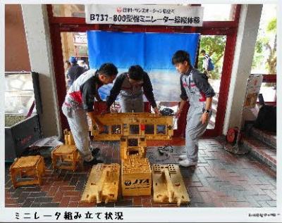 Photo Editor_P1770312.jpg