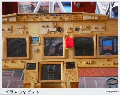 Photo Editor_P1770317.jpg