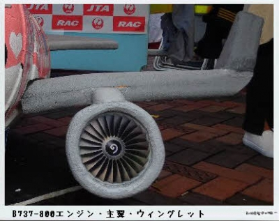 Photo Editor_P1770331.jpg