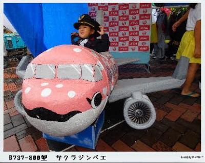 Photo Editor_P1770340.jpg