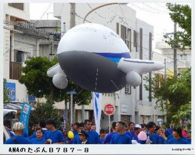 Photo Editor_P1770546.jpg