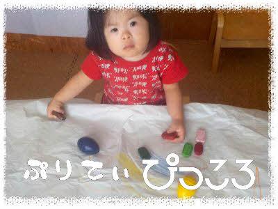 Photo Editor_DSCN0720.jpg