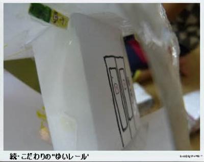 Photo Editor_P1650109.jpg
