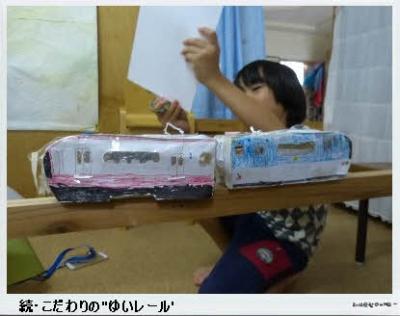 Photo Editor_P1650136.jpg