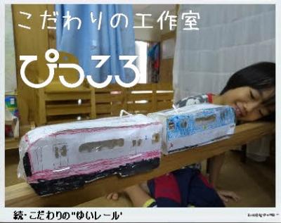 Photo Editor_P1650137.jpg