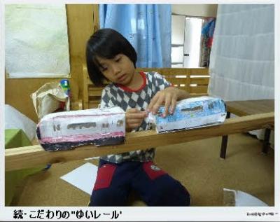 Photo Editor_P1650139.jpg