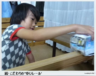 Photo Editor_P1650174.jpg