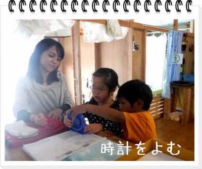 Photo Editor_DSCF6719.jpg