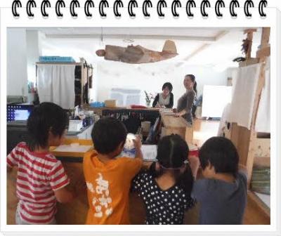 Photo Editor_DSCF6724.jpg