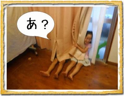 Photo Editor_DSCF7129.jpg