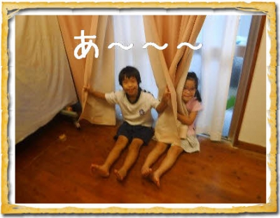 Photo Editor_DSCF7130.jpg