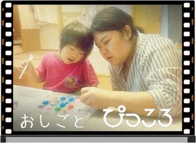 Photo Editor_DSCN5476.jpg