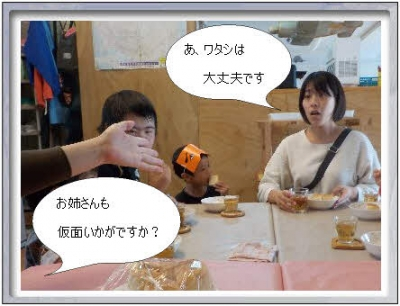 Photo Editor_DSCN5706.jpg