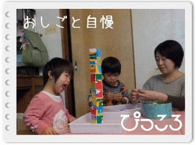 Photo Editor_DSCN5744.jpg