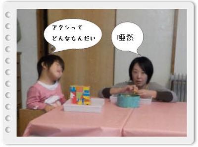 Photo Editor_DSCN5751.jpg
