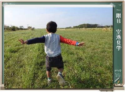 Photo Editor_DSCN8237.jpg