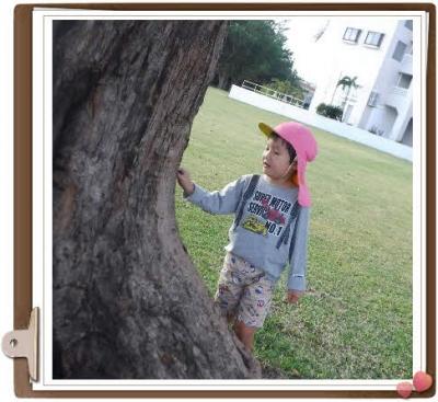 Photo Editor_DSCF7363.jpg