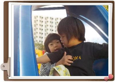 Photo Editor_DSCN5784.jpg