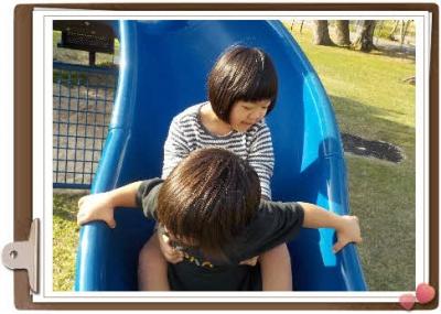 Photo Editor_DSCN5785.jpg